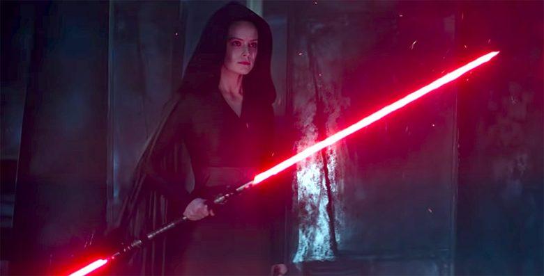 Rey ein Sith